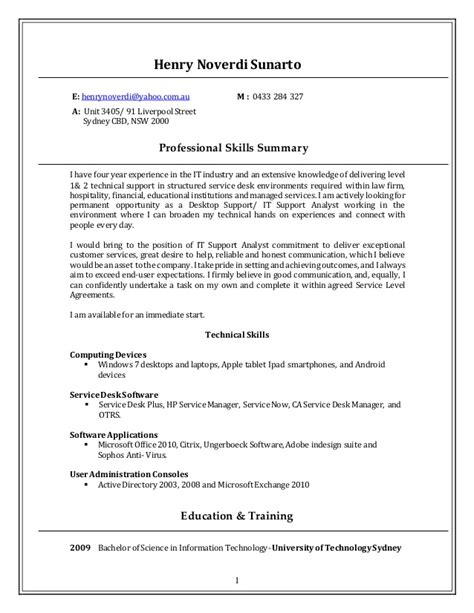 sle project support officer resume