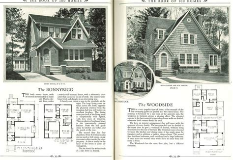 old home plans loving this morning old home plans better remade