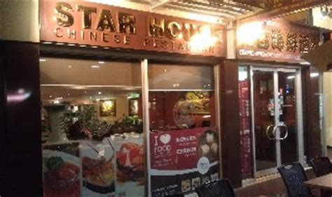 chinese american house menu star house chinese restaurant adelaide reviews