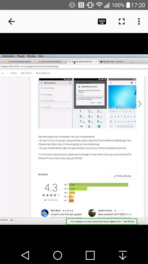 chrome remote desktop apk chrome remote desktop s first update in months adds a