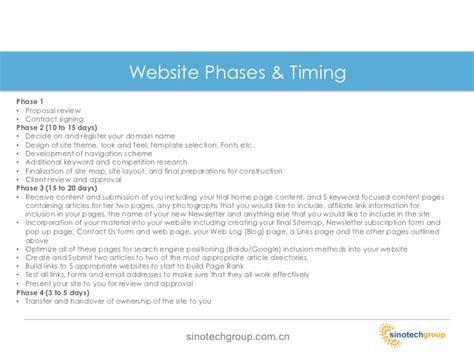 templates for website proposal website proposal template website proposal template