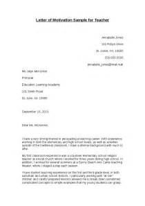Motivation Letter New Zealand Sle Cover Letter How To Write A Cover Letter New Zealand