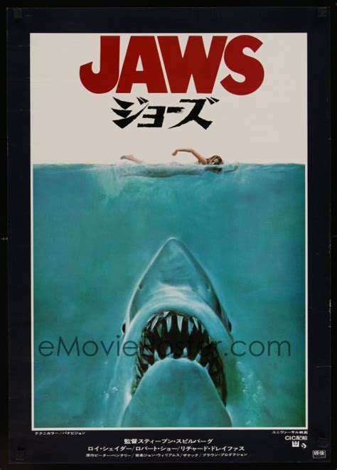 film quotes jaws jaws quotes for dads quotesgram