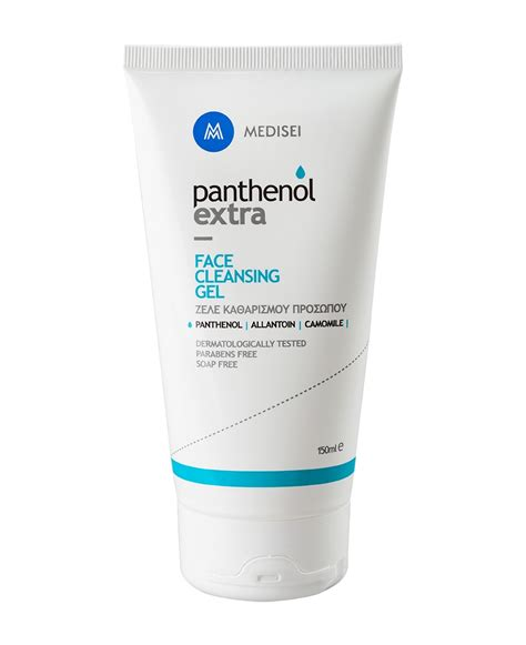 Gel For Your Cheeks by Cleansing Gel Panthenol