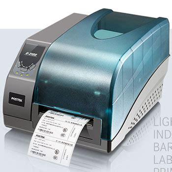 Postek Barcode Printer G 3106 postek g 3106 drivers for mac