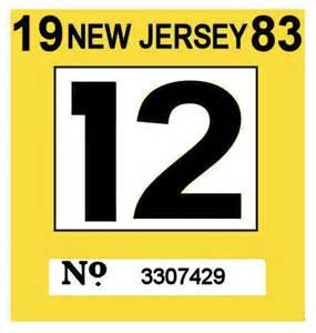 new car inspection sticker 1981 new jersey inspection sticker 20 00 bob hoyts