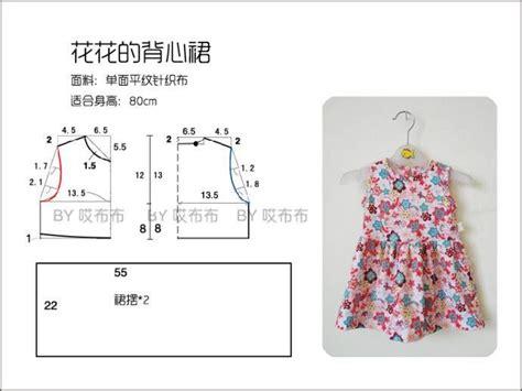 pola dress anak pin by duyen vy on free sewing pattern pinterest