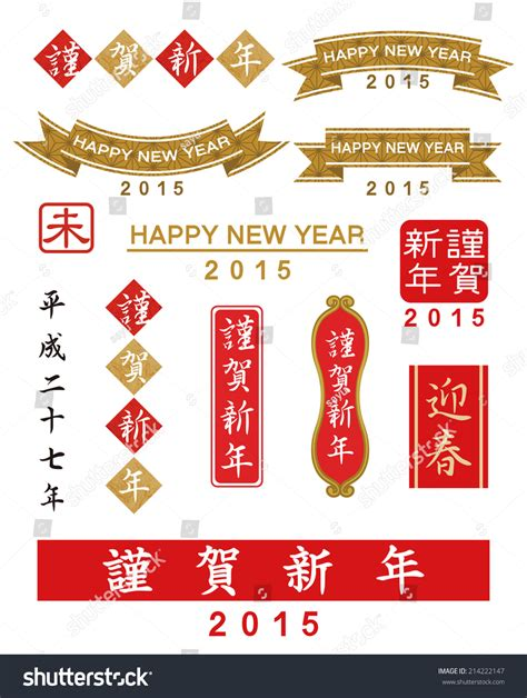 what to do during new year what to say during new year 28 images lunar new year