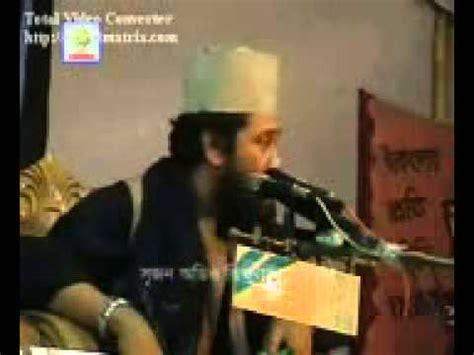 waz moulana tarek monowar about koborer khobor koborer jibon by tariq munawar clip 01 wmv doovi
