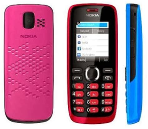 nokia 110 ke themes nokia 110 duel sim rm 827 latest flash file free download