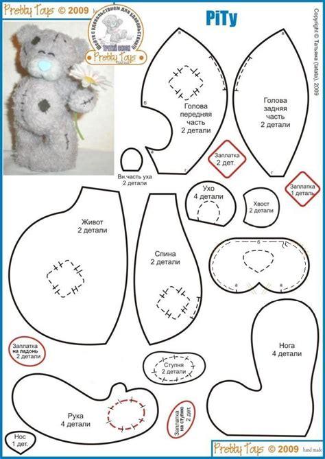 Pattern Bear Pinterest | free felt teddy bear plushie pattern amigurumi fav s of