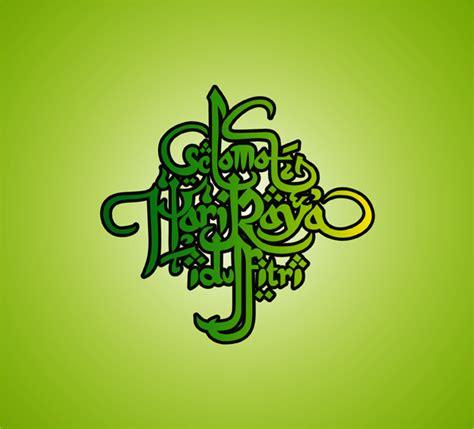 wallpaper hari raya animasi free download 5 seni tulisan salam ramadhan dan idulfitri