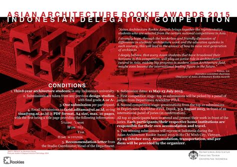 indonesia design competition 2015 call for submission asian architecture rookie award 2015