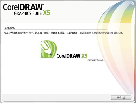coreldraw x5 official guide pdf 图形图像处理软件coreldraw x5中文正式版注册破解详安装教程 主题酷魅