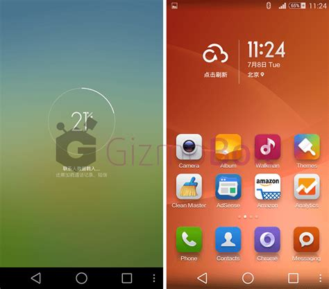 themes for miui express miui express 1 8 0 app gizmo bolt exposing technology