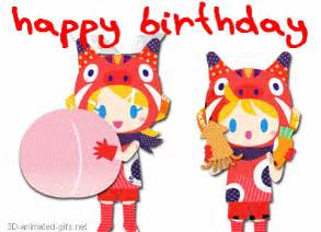 animated birthday ecards images photos fynnexp
