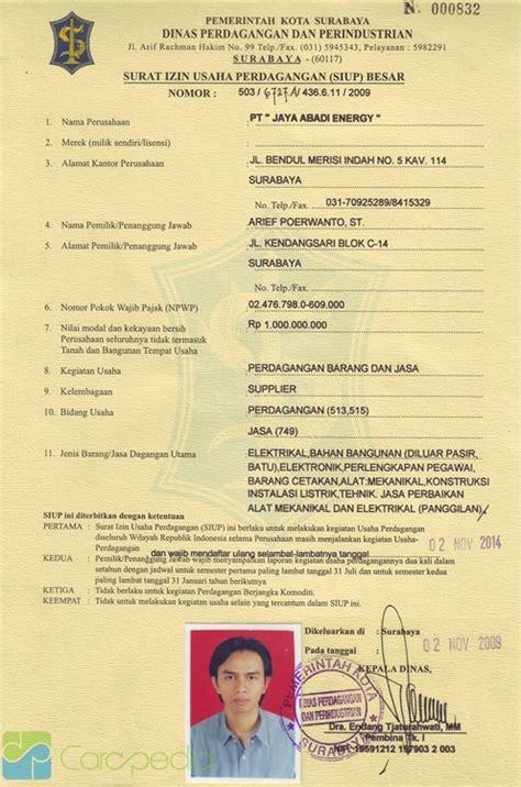 contoh surat ijin usaha perdagangan jurugan info