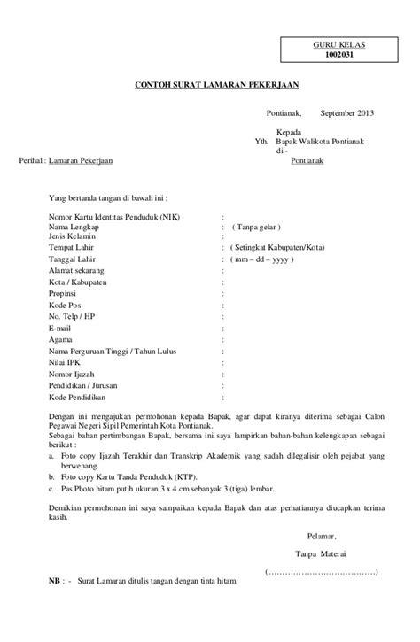Format Surat Lamaran Cpns Kemristekdikti by 10 Contoh Surat Lamaran Kerja Cpns Ben