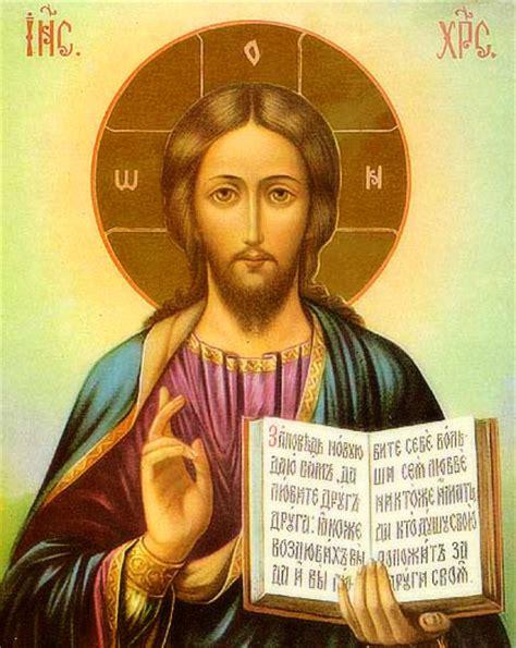 prophet 03 imperio oraci 243 n para antes de leer la sagrada escritura la fe cat 243 lica