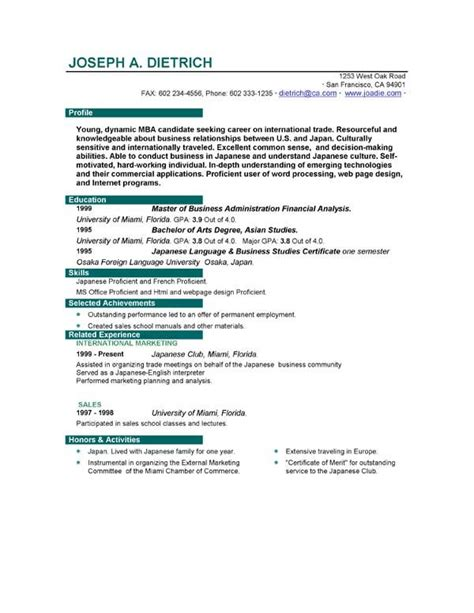 good resume exles for first job first job resume