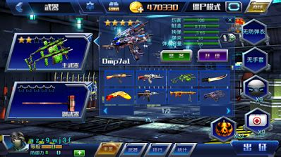 download game mod offline apk free all strike 3d huaxion 3d mod apk offline v1 0 4 full