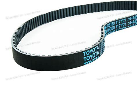 Timing Belt Toyota Solunagreat Corolla Original genuine toyota avensis corolla timing belt