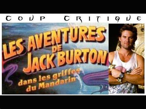 film action mandarin youtube coup critique les aventures de jack burton dans les