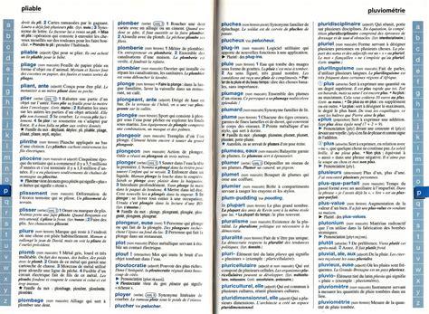signification de layout en francais dictionnaire