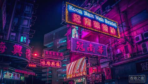 hong kong light hong kong s neon glow an with photographer zaki