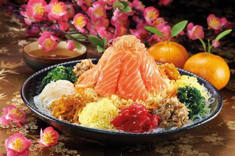 new year snacks malaysia sakae sushi new year treats yee sang launch