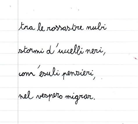san martino fiorello testo studiamando liberamente didattica d autunno 2014