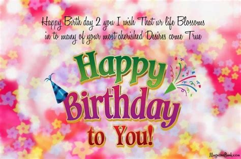 awesome happy birthday to you my friend poem hindi hd Top
