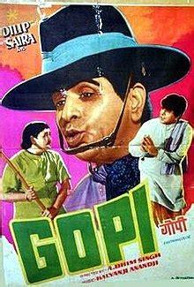 Film India Gopi | gopi movie