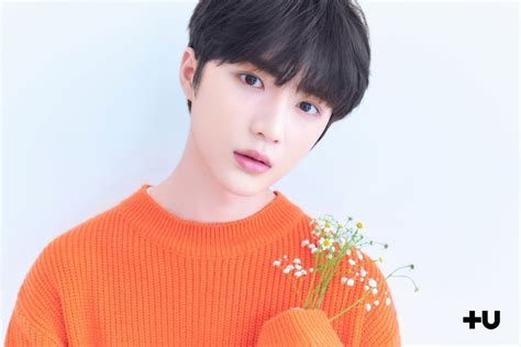 Fans Theorize 5th TXT Member BeomGyu Is The One Who Holds ... .txt