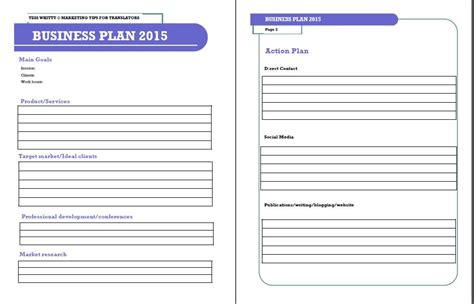 one page business plan template free business template