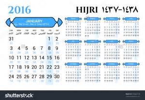 Saudi Arabia Kalendar 2018 Islamic Calendar 2017 Saudi Arabia