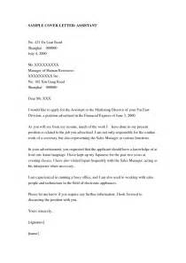 Experience Letter Office Assistant Cover Letter For Office Assistant With No Experience