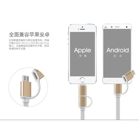 2in1 Duo Magic Metal Cable Lightning Ios And Micro Usb Cable 2 in 1 duo magic metal cable lightning and micro usb