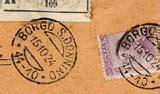 frazionario ufficio postale roma bolli e datari postali