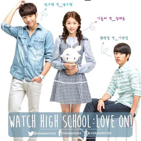 film korea terbaru high school love on high school love on korean drama