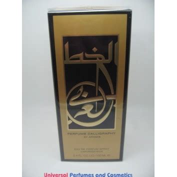 Parfum Aramis Cologne 100 Ml Tester Non Box perfume calligraphy by aramis 100 ml e d p new in sealed box only 149 99