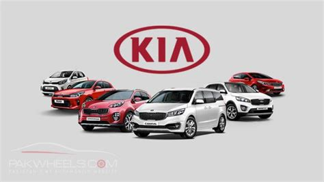 kia vehicle lineup what to expect from the upcoming kia cars in pakistan