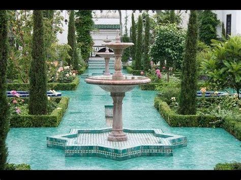 Islamic Gardens   YouTube