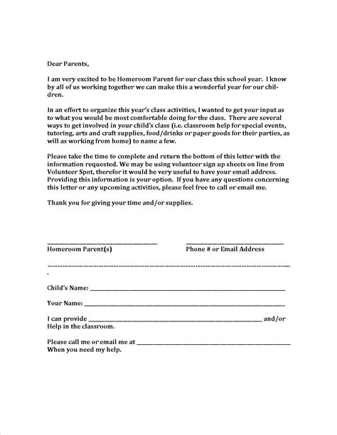 letter to parents template volunteer letter template hdvolunteer letter template