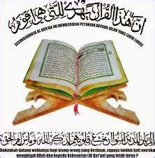 download mp3 al qur an syaikh misyari rasyid download murottal mp3 al qur an 30 juz syaikh misyari