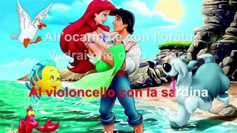in fondo al mar testo la sirenetta in fondo al mar karaoke con testo