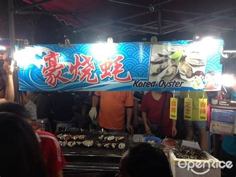 korean wallpaper setia alam 10 food at setia alam pasar malam that caught your