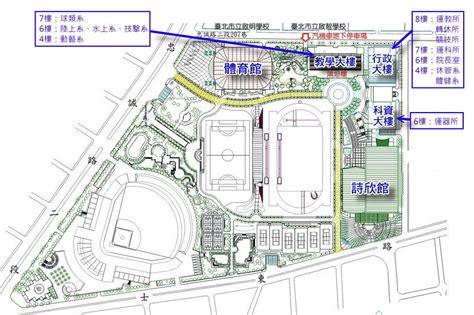 taipei 101 floor plan 交通訊息 體育學院