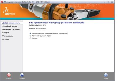 solidworks software full version free download solidworks file repair full version free software