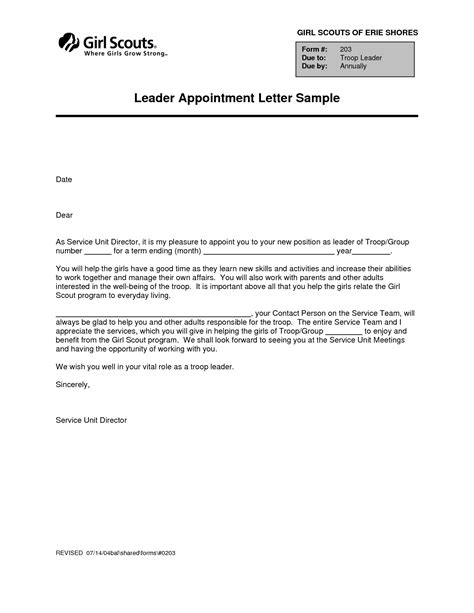 appointment letter best format best photos of letter of appointment template sle